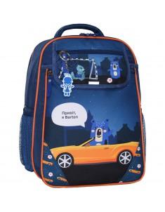 Рюкзак школьный Отличник 1-3 класс синий кабрио
