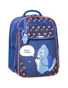 Рюкзак школьный Отличник 1-3 класс синий бурундук