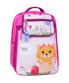 Рюкзак школьный Отличник 1-3 класс малиновый 434
