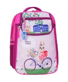 Рюкзак школьный Отличник 1-3 класс малиновый 430