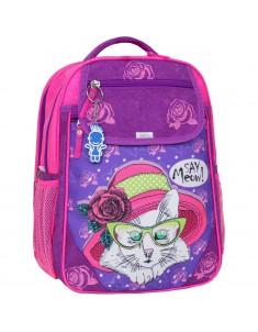Рюкзак школьный Отличник 1-3 класс фиолетовый 168к с кошкой
