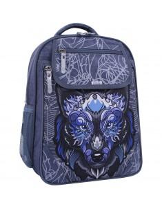 Рюкзак школьный Отличник 1-3 класс серый 506 волк