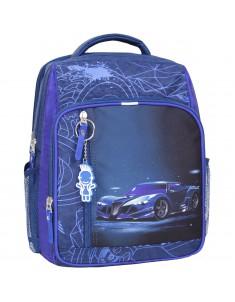Рюкзак школьный модель Школьник 8 л синий 248