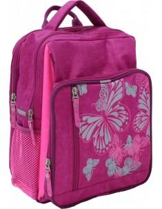 Рюкзак школьный модель Школьник 8 л малиновый розовый