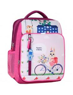 Рюкзак школьный модель Школьник 143 малина 430