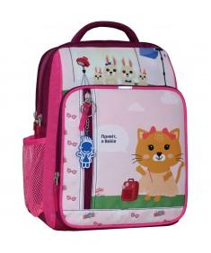 Рюкзак школьный модель Школьник 143  малина 434