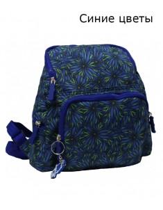 Рюкзак детский Анюта 8 л (много расцветок)