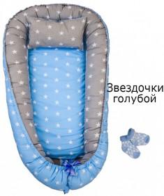Кокон-позиционер (гнездышко) в кроватку для новорожденного