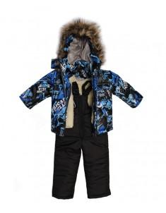Зимний костюм Джордан синий