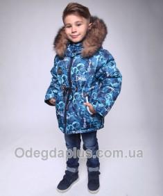 Куртка зимняя на мальчика опушка натуральный мех Drive р. 3-6 лет