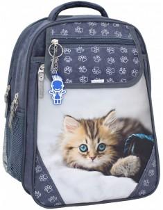 Рюкзак школьный Отличник 1-3 класс серый котенок